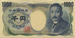 1000 Yen JAPON  1983 P.097b SUP