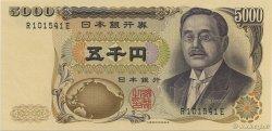 5000 Yen JAPON  1984 P.098a NEUF
