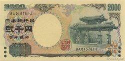 2000 Yen JAPON  2000 P.103 NEUF