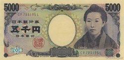 5000 Yen JAPON  2004 P.105 NEUF