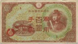 100 Yen CHINE  1945 P.M30 TTB
