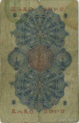 1 Yen JAPON  1872 P.004 TB+