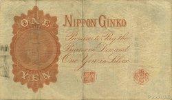 1 Yen JAPON  1889 P.026 TTB