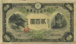 200 Yen JAPON  1945 P.044a TB+
