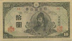 10 Yen JAPON  1945 P.077a pr.SUP