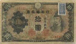 10 Yen JAPON  1946 P.079c TTB