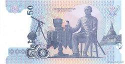 50 Baht THAÏLANDE  2004 P.112 NEUF