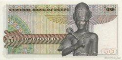 50 Piastres ÉGYPTE  1978 P.043 NEUF