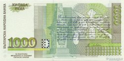 1000 Leva BULGARIE  1996 P.106 NEUF