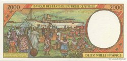 2000 Francs GABON  1994 P.403L pr.NEUF