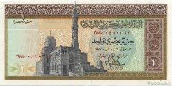 1 Pound ÉGYPTE  1977 P.044 pr.NEUF