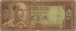 10 Afghanis AFGHANISTAN  1961 P.037 B