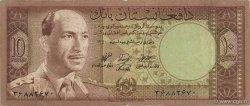 10 Afghanis AFGHANISTAN  1961 P.037 TB à TTB