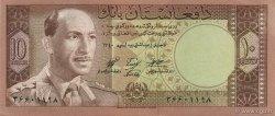 10 Afghanis AFGHANISTAN  1961 P.037 SPL