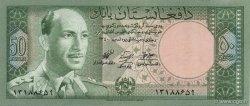 50 Afghanis AFGHANISTAN  1961 P.039a pr.SPL