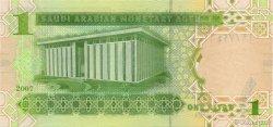 1 Riyal ARABIE SAOUDITE  2007 P.31a NEUF