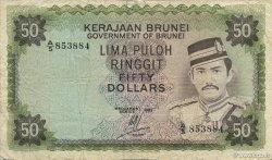 50 Ringgit - 50 Dollars BRUNEI  1982 P.09b TB+