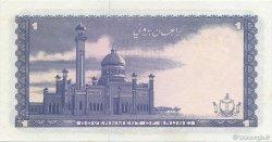 1 Ringgit - 1 Dollar BRUNEI  1985 P.06c NEUF