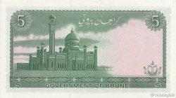 5 Ringgit - 5 Dollars BRUNEI  1979 P.07a NEUF