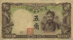 50 Fen - 5 Chiao CHINE  1935 P.J129a TB