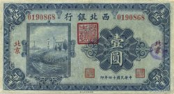 1 Yuan CHINE Pékin 1925 PS.3871e TTB