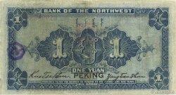 1 Yuan CHINE  1925 PS.3871e TTB