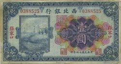 1 Yuan CHINE  1925 PS.3872b TTB