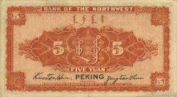 5 Yuan CHINE Pékin 1925 PS.3873d TTB