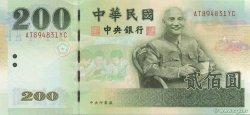 200 Yuan CHINE  2001 P.1992 pr.NEUF