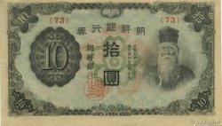 10 Yen CORÉE  1945 P.40a SUP à SPL