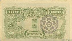 100 Yen - 100 Won CORÉE  1947 P.46b SPL