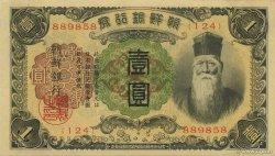 1 Yen CORÉE  1932 P.29a SUP+
