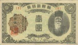 1 Yen CORÉE  1945 P.38a SPL