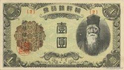 1 Yen CORÉE  1945 P.38a pr.NEUF