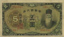 5 Yen CORÉE  1935 P.30a TTB
