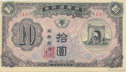 10 Won CORÉE DU SUD  1949 P.02 pr.NEUF