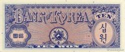 100 Won CORÉE DU SUD  1953 P.13 pr.NEUF