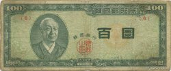 100 Hwan CORÉE DU SUD  1954 P.19a B+