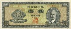 100 Hwan CORÉE DU SUD  1957 P.21 TTB à SUP