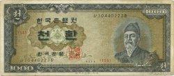 1000 Hwan CORÉE DU SUD  1961 P.25b TB+