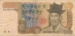 5000 Won CORÉE DU SUD  1983 P.48 TTB