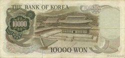 10000 Won CORÉE DU SUD  1973 P.42 TTB+