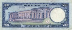 500 Ekuele GUINÉE ÉQUATORIALE  1975 P.07 TTB