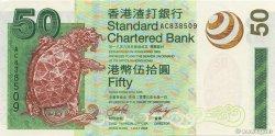 50 Dollars HONG KONG  2003 P.292 pr.NEUF
