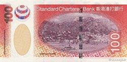 100 Dollars HONG KONG  2003 P.293 NEUF