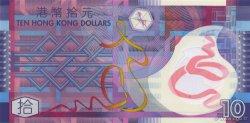 10 Dollars HONG KONG  2007 P.401a NEUF