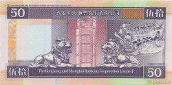 50 Dollars HONG KONG  1998 P.202d SPL