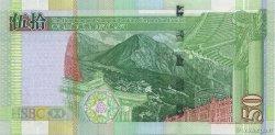 50 Dollars HONG KONG  2003 P.208a pr.NEUF