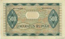 500 Rupiah INDONÉSIE  1952 P.047 TTB+