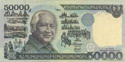 50000 Rupiah INDONÉSIE  1995 P.136a SPL